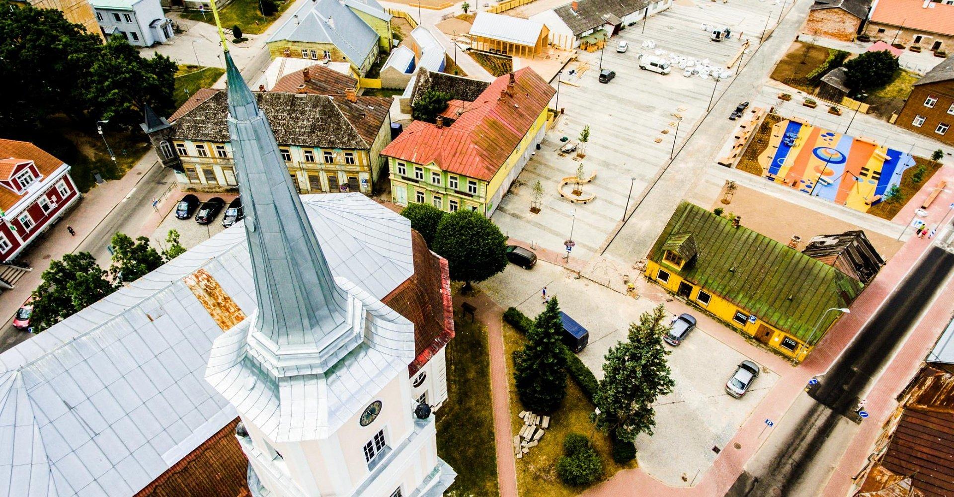 Валга - Путешествуем по Эстонии