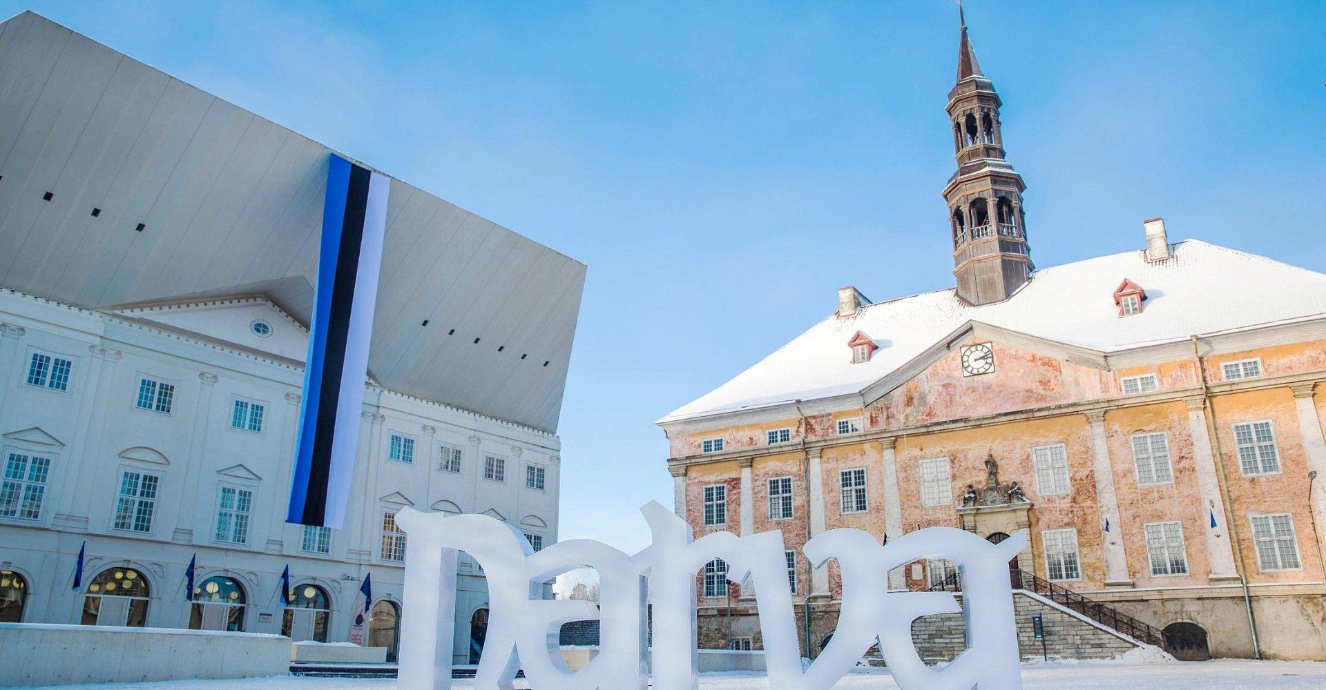 Нарва - Путешествуем по Эстонии