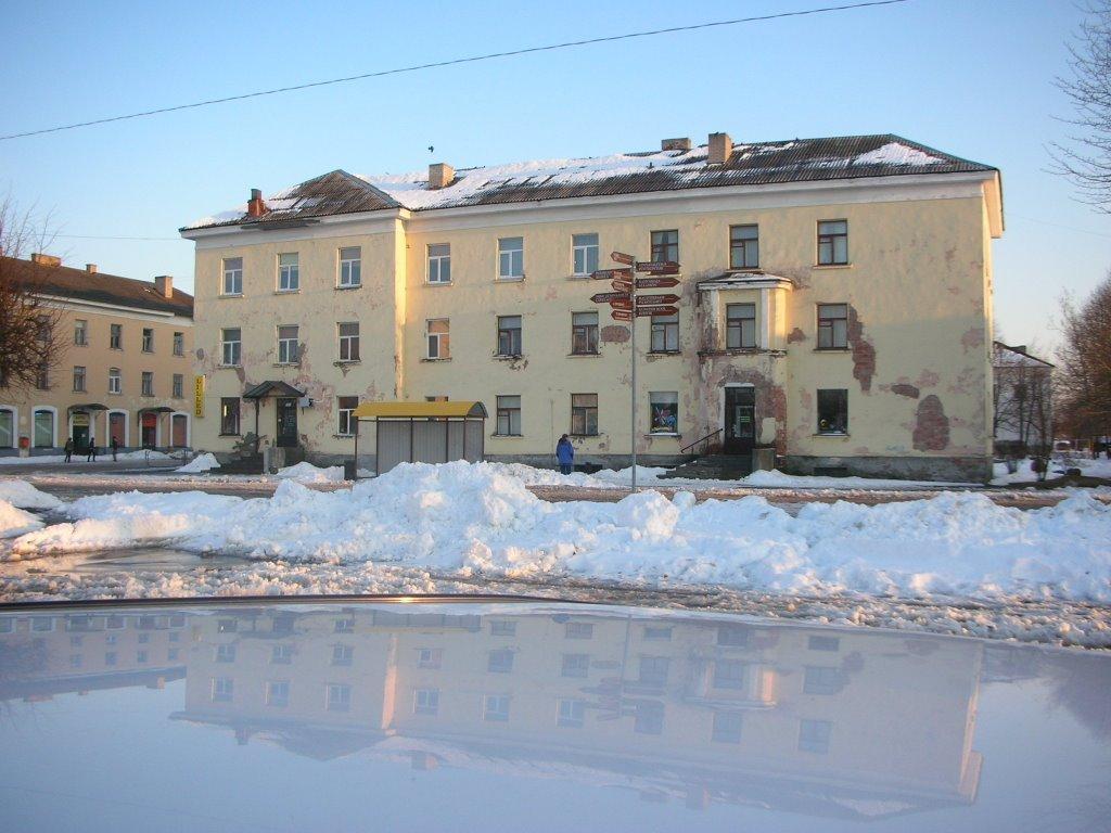 Кивиыли - Путешествуем по Эстонии