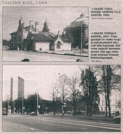Руины пострадавшего от войны здания рынка на Пярнуском шоссе. 1950 и 2001 годы. - Путешествуем по Эстонии