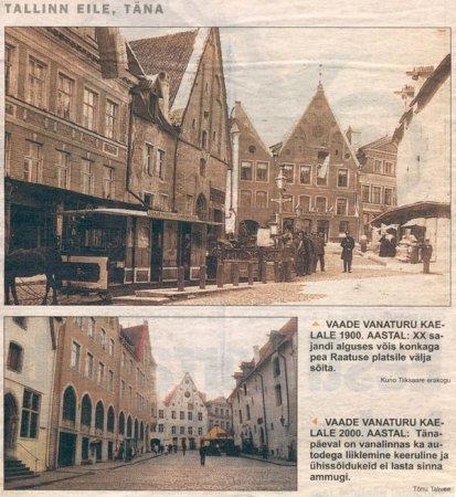 Старый Город. Площадь Старого Рынка / Вана-туру платс. 1900 год и 2001 год. - Путешествуем по Эстонии