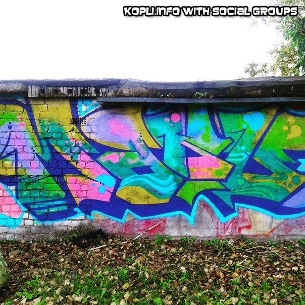 5 Фотографий граффити на районе часть 2 Копли - Путешествуем по Эстонии