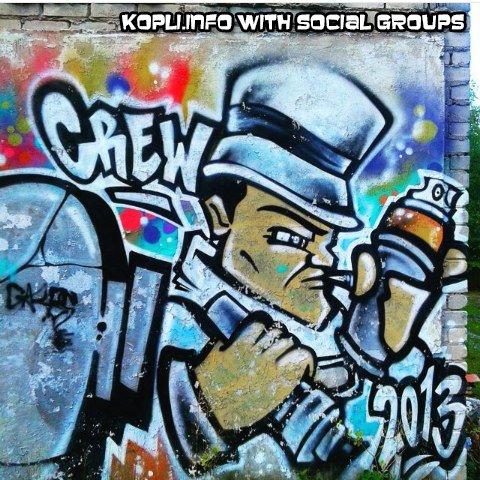 Граффити Копли - Путешествуем по Эстонии