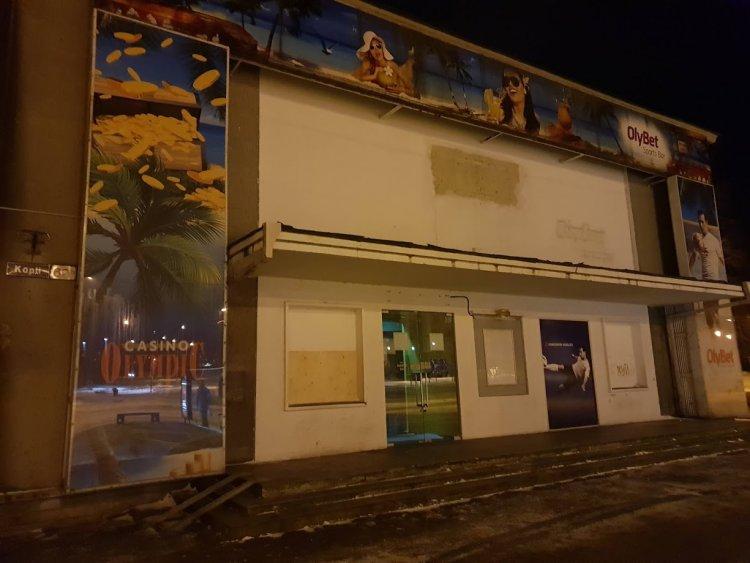 Olympic Casino Копли закрылось и переехало на лыйме поближе к садику,ваши идеи что там могут открыть - Путешествуем по Эстонии